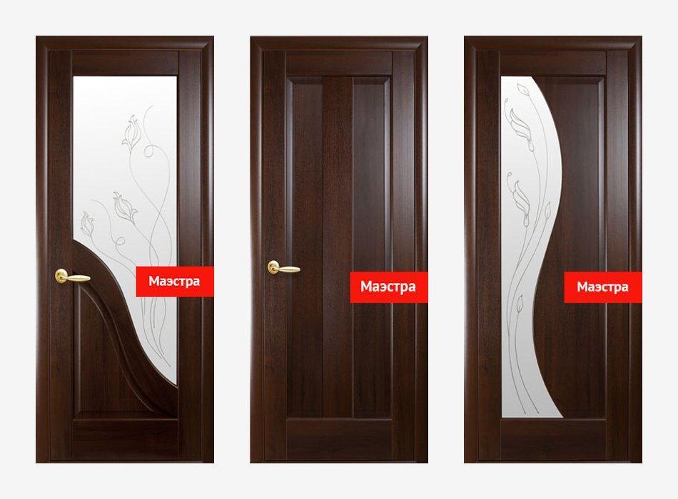 Двери24 межкомнатные двери 11 Днепродзержинск