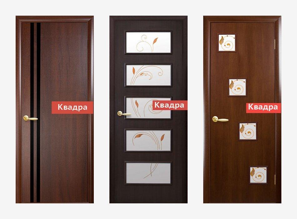 Двери24 межкомнатные двери 4 Днепродзержинск