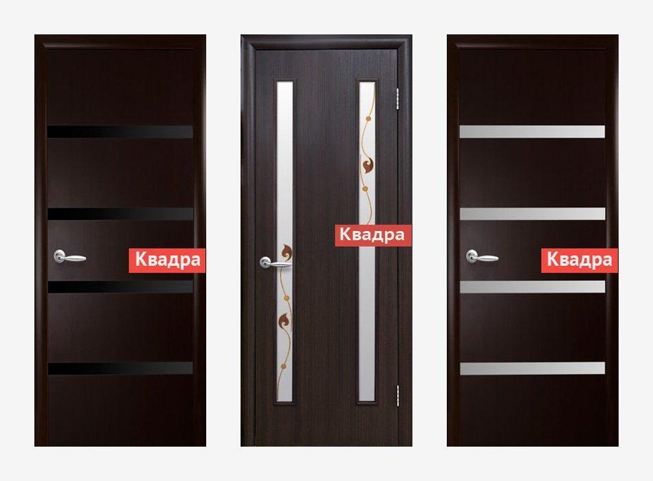 Двери24 межкомнатные двери 5 Днепродзержинск