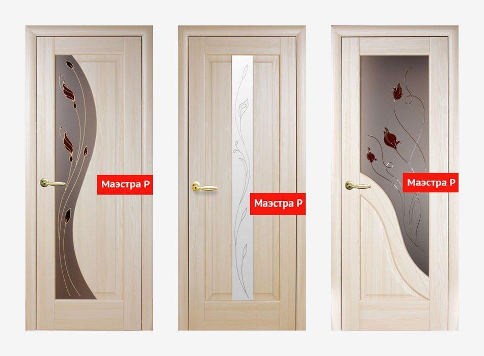 Двери Дешево