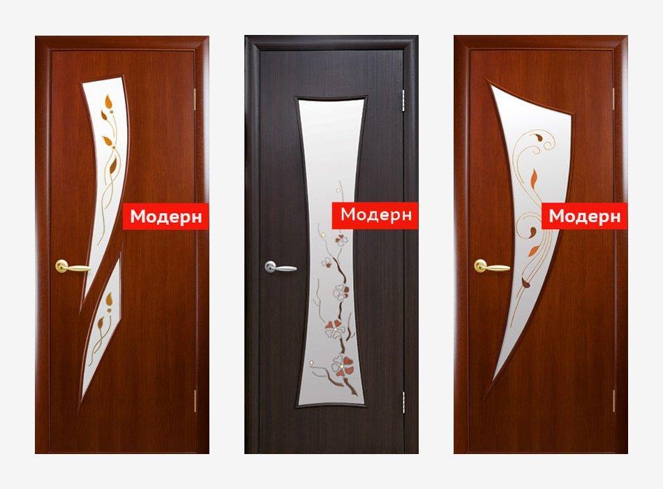 Двери24 межкомнатные двери 8 Днепродзержинск
