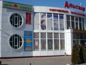 Купить Двери арки окна накладки мдф фасад