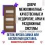Входные двери Министерство Дверей ПО-29 Серый Горизонт 860х2050