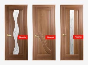 Двери24 межкомнатные двери 10 Днепродзержинск